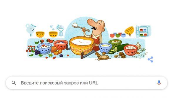 Google присвятила дудл болгарському вченому Григорову, що винайшов вакцину від туберкульозу