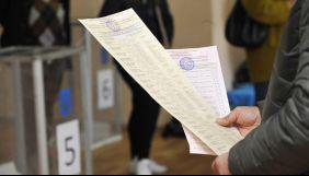 Голові фейкової виборчої комісії на Сумщині оголосили підозру – Нацполіція