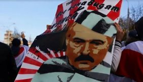«Будете сидіти і плакати». Як Лукашенко і ТБ погрожують протестувальникам зброєю та «народом»