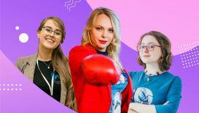 В Україні запустили подкаст про жіноче лідерство в IT «Некрихкі дівчата»