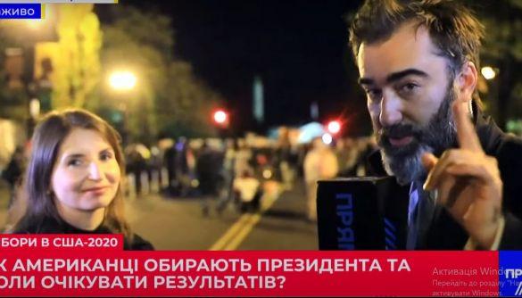 Що говорили на українських каналах про вибори в США? Частина перша