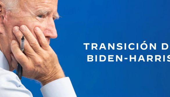 Демократ Джо Байден запустив сайт щодо переходу влади від Трампа