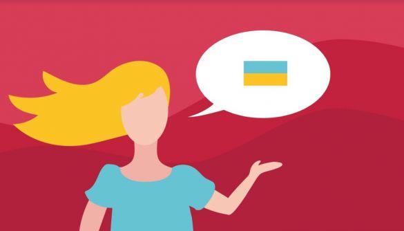 Платформа Є-мова запустила новий онлайн-курс з української мови