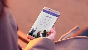 Viber запустив платформу для бізнесу, яка дозволяє покращити взаємодію з клієнтами