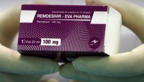 ВООЗ рекомендує використовувати антитіла та стероїди для лікування коронавірусу