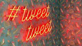 Трамп втратить спеціальний захист у Twitter після інавгурації Байдена