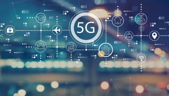 В Україні до кінця 2021 року має з'явитись 5G — рішення уряду
