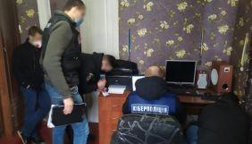 На Київщині викрили піратський сайт, який завдав 700 тисяч грн збитків - кіберполіція