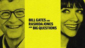 Білл Гейтс запускає власний подкаст «Важливі питання»
