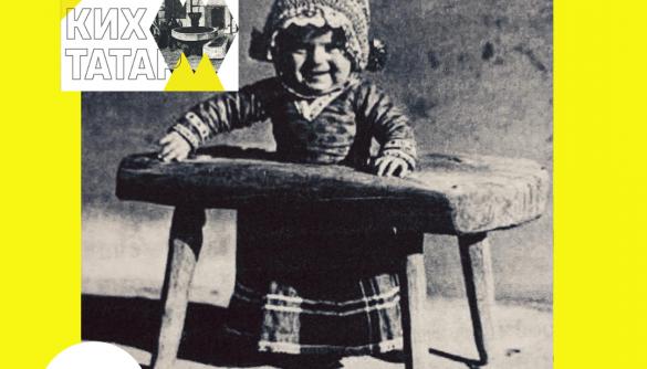 В Україні створять аудіокнигу про історію кримських татар