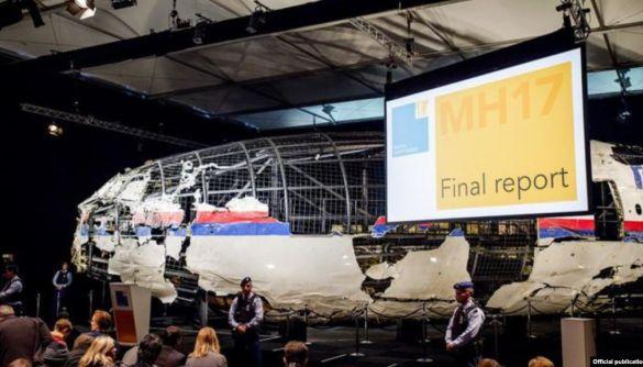 «Неприятная правда»: как  росспропаганда использует украинских журналистов для  продвижения фейков о катастрофе боинга MH17
