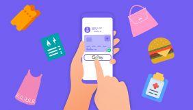 Viber запустив функцію онлайн платежів у чатботах. Як вона працюватиме?