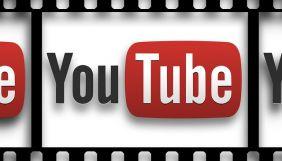 YouTube буде показувати рекламу на усіх відео, навіть якщо їхні творці не хочуть