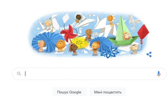 Google присвятила дудл Всесвітньому дню дитини. Його відзначають 20 листопада
