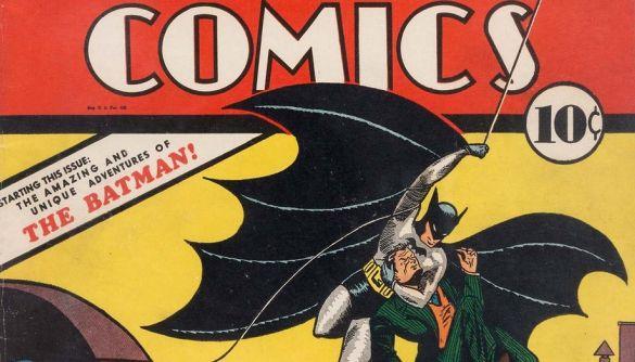 Комікс про Бетмена продали на аукціоні за $1,5 млн