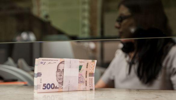 Нацбанк дозволив приймати паспорти у «Дії» під час касових операцій в банках