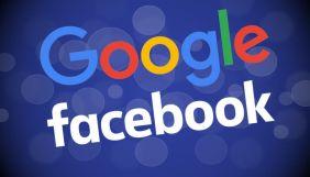 Велика Британія введе нові обмеження для Google і Facebook
