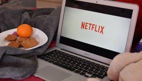 Сценарист «Чорного дзеркала» зніме для Netflix серіал про 2020 рік