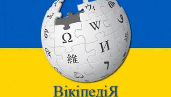Українська Вікіпедія поступово відвойовує простір у російської
