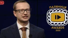 Майкл Щур заснував українську YouTube-премію Паляниця Awards 2020