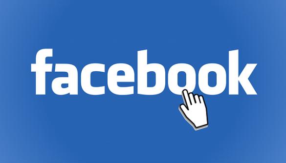 Проти Facebook подали антимонопольний позов. Вимагають продати Instagram та WhatsApp