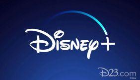 «Локі», «Зоряні війни» та «Індіана Джонс». Студія Disney поділилася своїми планами до 2024 року