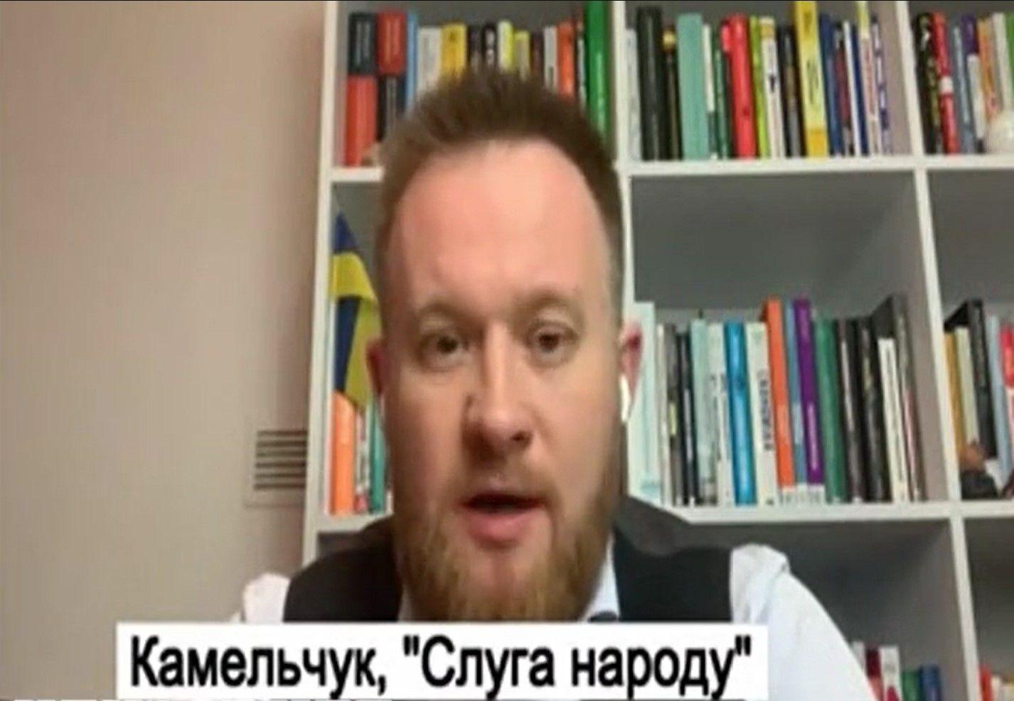 Депутат від «Слуги народу» Камельчук назвав COVID-19 «вигаданою хворобою»