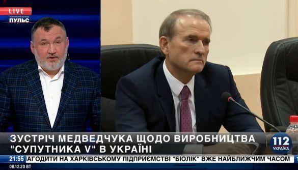 ОПЗЖ примудрилась пропіарити російську вакцину на каналах Коломойського і Ахметова — моніторинг