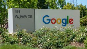 Проти Google подали ще один антимонопольний позов. Він уже третій за два місяці