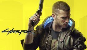 Sony відкликала зі свого магазину гру Cyberpunk 2077. Користувачам обіцяють повернути кошти