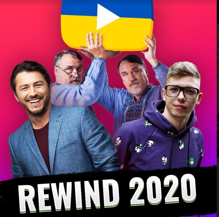 Платформа «Маніфест» створила відео про здобутки українського YouTube в 2020 році