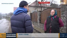 «Україна» розповіла, як селяни лікують коронавірус горілкою — моніторинг