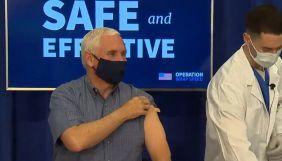 Віцепрезидент США Майк Пенс вакцинувався від COVID-19 перед телекамерами