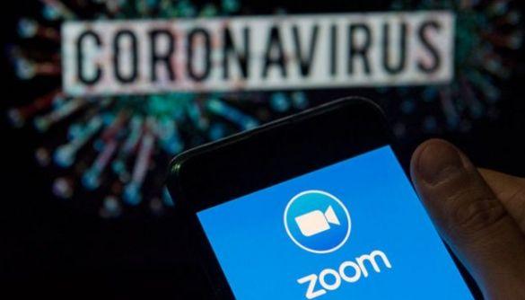 Zoom тимчасово зніме ліміт у 40 хвилин на безкоштовні розмови