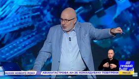 На Прямому Кернеса назвали Путіним — моніторинг