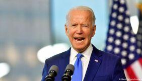 Джо Байден отримає офіційний акаунт президента США у Twitter без підписників