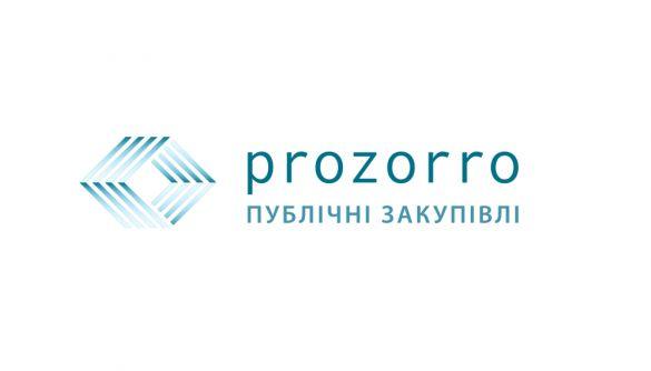 ProZorro тимчасово повернулась на стару версію сайту