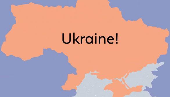 В Україні запустили перший англомовний онлайн-курс про історію України