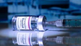В Євросоюзі 27 грудня офіційно почалася масова вакцинація від коронавіруса