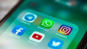 WhatsApp з 1 січня не працюватиме на деяких старих смартфонах
