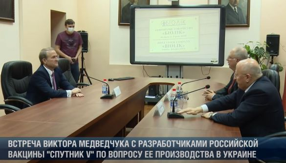 «Біолік» відмовився коментувати відео, яке показали російські держканали як доказ розливу російської вакцини «Супутник V» в Україні