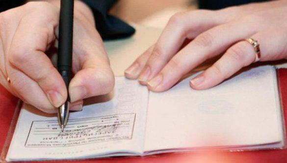 Невдовзі в Україні можна буде змінити місце реєстрації онлайн — Мінцифри