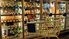 Під час локдауну в Україні буде заборонено продаж низки повсякденних товарів