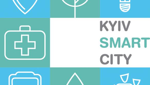 У Києві припинив роботу мобільний додаток Kyiv Smart City