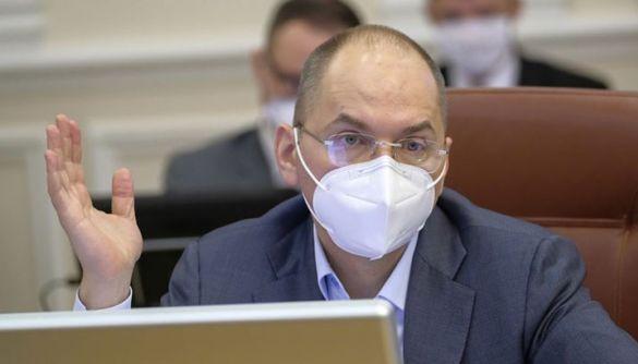У МОЗ відповіли на звинувачення про зрив перемовин щодо закупівлі вакцини від COVID-19