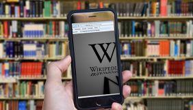 Українська «Вікіпедія» назвала найпопулярніші статті 2020 року