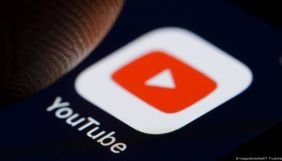 Google призупинив розміщення політичної реклами до інавгурації Байдена