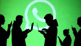 WhatsApp і дані користувачів. Чи виправдано обурення новими правилами конфіденційності?