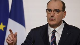 Уряд Франції знову запроваджує комендантську годину через спалах коронавірусу