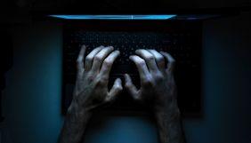 В Одесі викрили хакера, який викрадав логіни та паролі від поштових скриньок - кіберполіція